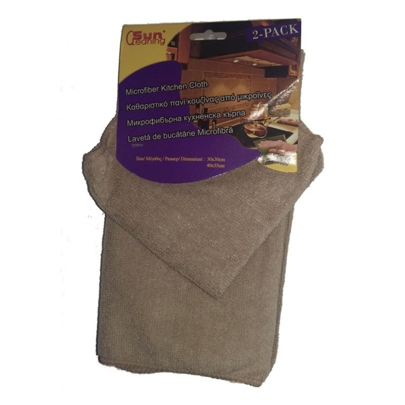 Prosop Barista MARO - 2buc, Microfibre